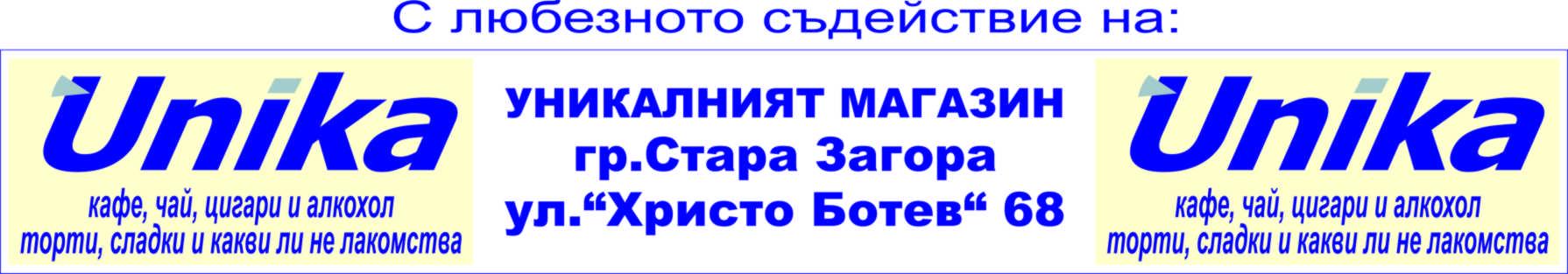 71/1262983761_baner.jpg